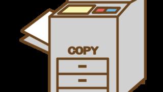 名刺の印刷 チラシの印刷